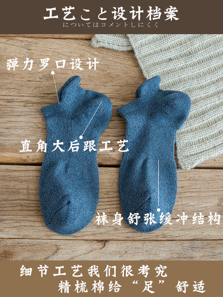 Socks, men's socks, men's cotton boat socks, retro Japanese ethnic style cotton socks, low-cut sports socks, men's socks ins tide