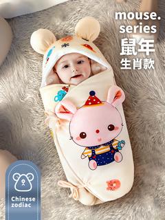 Ребенок держаться весна хлопок новорожденных Пеленание статьи осенний зимний плотный рано сырье ребенок из покрытый спальный мешок, цена 1969 руб