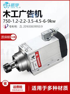 Резьба электромеханический машинально шпиндель количество контроль с воздушным охлаждением квадрат 1.5kw/2.2kw/3.5kw/4.5kw/6kw открыто материал машинально, цена 12912 руб