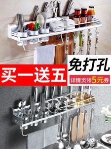 Đấm-miễn phí nhà bếp kệ treo tường lưu trữ giá kệ lưu trữ gia vị treo kệ đồ dùng nhà bếp giữ công cụ