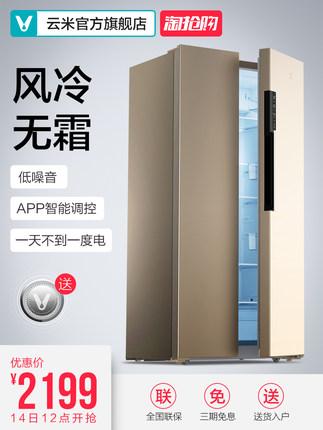 云米BCD-456WMSD冰箱怎么了,为什么很多说不好是真假
