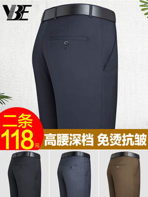 Mùa hè trung niên quần của nam giới phù hợp với kinh doanh quần phần mỏng người đàn ông lỏng lẻo của quần âu thẳng làm việc phù hợp với quần Suit phù hợp