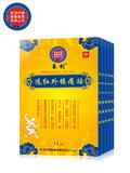 香港 斧镖 远红外伤湿关节止痛贴  拍2件 共72贴,券后9.9元包邮    0点开始