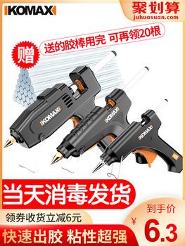 Инструмент,  Термоплавкий клеевой пистолет ручной работы домой горячей расплав клей захват высокий палка мощный клей-карандаш термоплавкий клей-карандаш 7-11mm клей термоплавкий пистолет, цена 143 руб