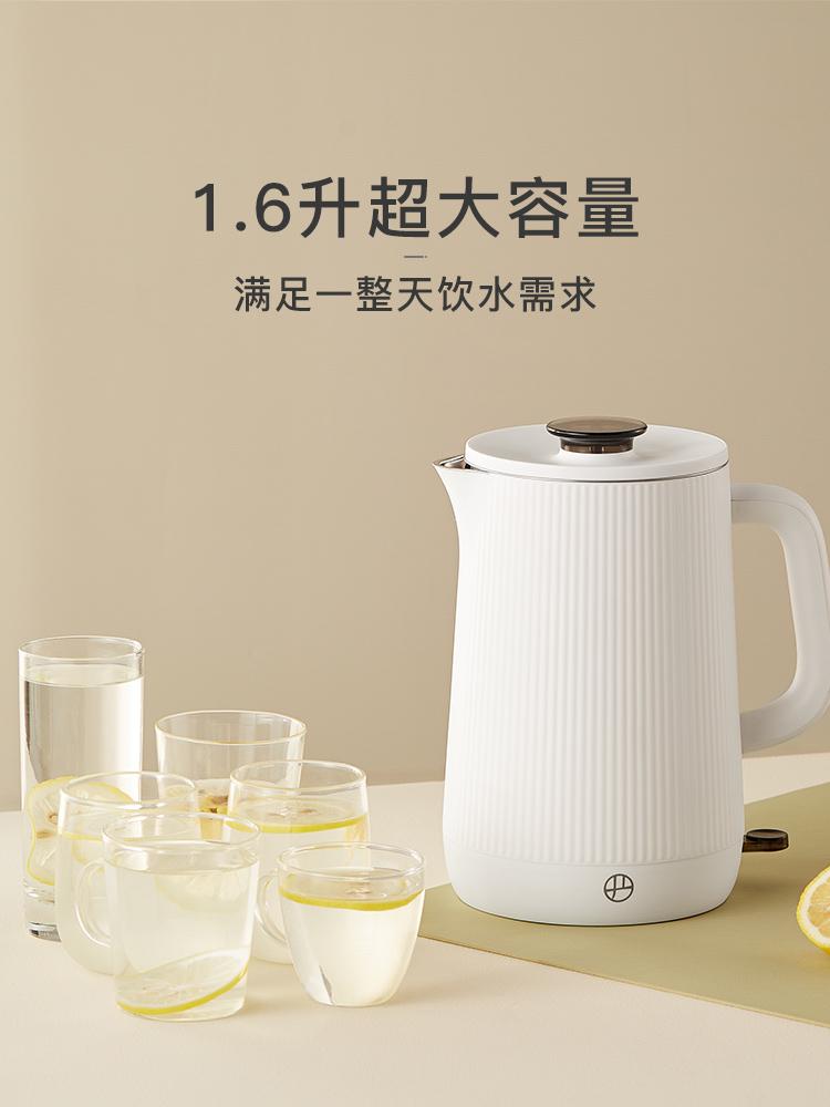 网易严选 可拆盖304不锈钢双层电热水壶 1.6L 双重优惠折后¥74包邮