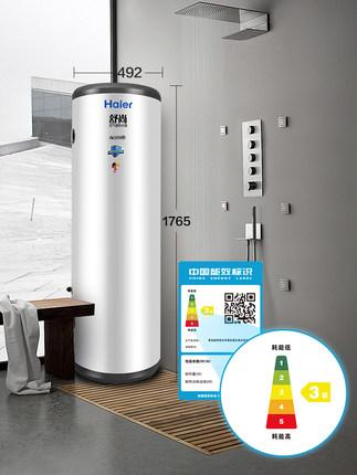 入手评测Haier/海尔 R-200L1 空气能热水器怎么样呢?质量如何