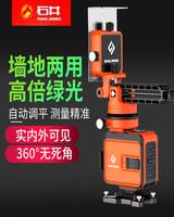 12-линейный стикер уровня зеленого света Ishii высокая точность красный Внешний лазерный инструмент
