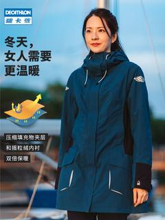 Следовать карта леннон нападение куртка плюс утолщённый ветролом пальто женщина прилив бренд водонепроницаемый навигация одежда новинка зимний осеннний парусное судно, цена 7882 руб