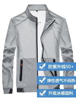 Ветровки,  Шелк льда солнцезащитный крем одежда мужчина защита от ультрафиолетовых лучей тонкий пальто рубашка воздухопроницаемый кожа ветровка рыбалка тонкий модель не крышка противо 嗮 одежда, цена 1959 руб