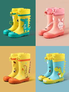 Сладкий молодой ребенок сапоги мальчиков девочки скольжение водонепроницаемый обувной ребенок сапоги вода ботинок фошаньский университет дети младенец ребенок, цена 1054 руб