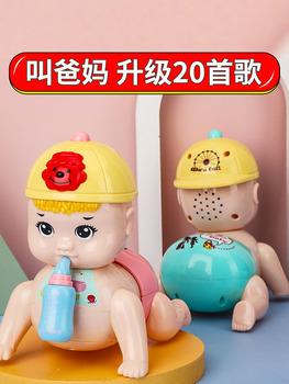 Ребенок игрушка маленькая собака встряска звук электрический может спойте песню танцы из обезьяна 1 один 2 лет ребенок мальчик женский детей ребенок, цена 562 руб