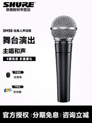 Микрофоны, мегафоны