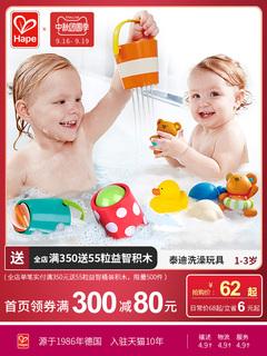 Бассейны / Товары для плавания,  Hape ребенок купаться игрушка ребенок головка душа вода японская утка сын младенец младенец мужской и женщины ребенок принцесса купание установите, цена 1835 руб