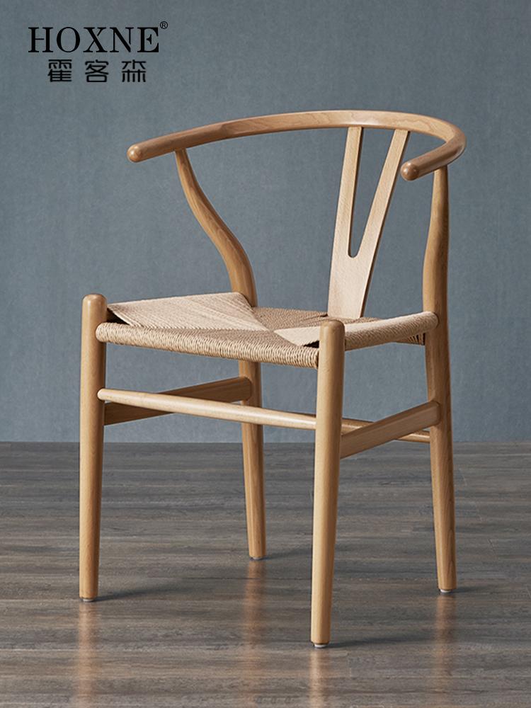 Hockson tất cả rắn gỗ ghế mới Trung Quốc ăn uống ghế thiết kế thời trang nhà y ghế nordic ghế bành trở lại