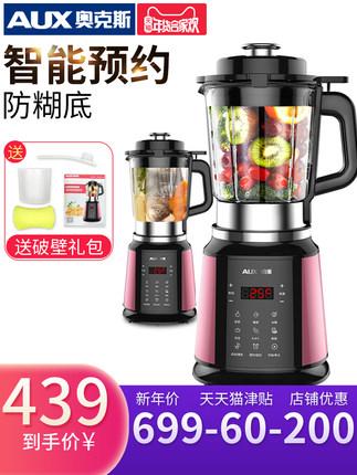 大家评测下: Panasonic松下 NU-JT100W电烤箱电蒸烤箱怎么样,家用功能好不好