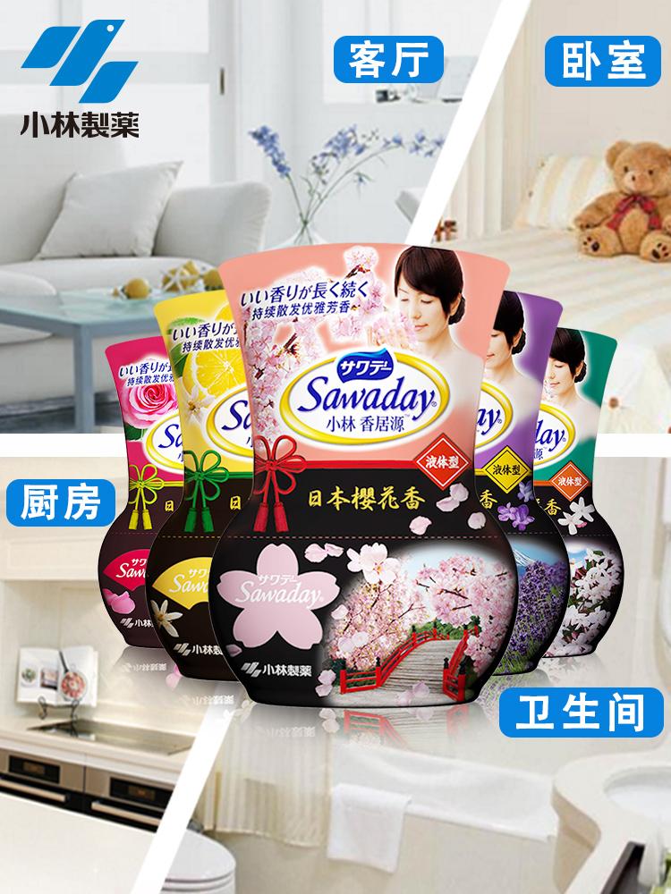 小林制药 香居源 液体芳香消臭清新剂 350ml 天猫优惠券折后¥14.5包邮(¥19.5-5)多款可选