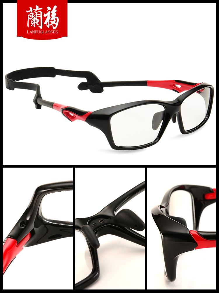Bóng rổ kính khung của nam giới khung hình đầy đủ khung thể thao kính siêu nhẹ bóng đá cận thị với nam giới của TR90 khung mắt
