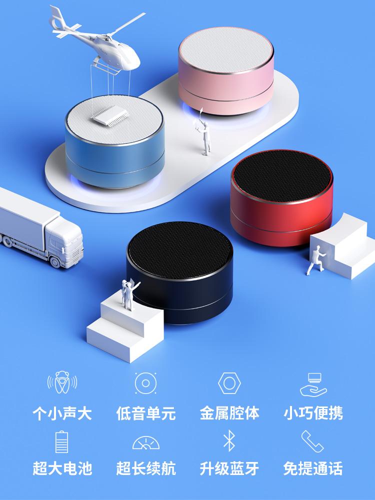 Havit 海威特 M8无线蓝牙音箱 音响 天猫优惠券折后¥19.9包邮(¥39.9-20)多色可选 支持免提通话