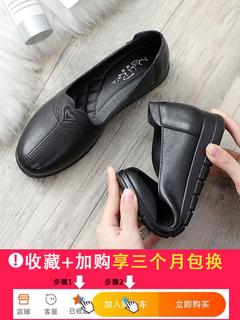 Мама обувной мягкое дно уютный обувь в пожилых обувь женская натуральная кожа скольжение квартира в возраст черный человек работа кожаная обувь, цена 1037 руб