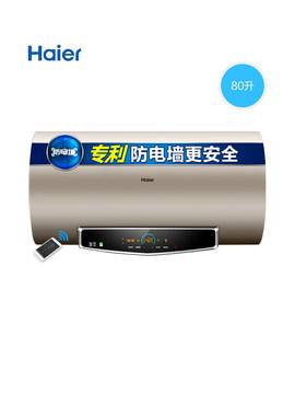 海尔 EC8005-TF(U1)电热水器家用卫生间储