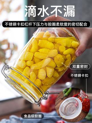 【2月24日  16:00更新白菜價】 白菜貨 9.9元之類的全都在這里!