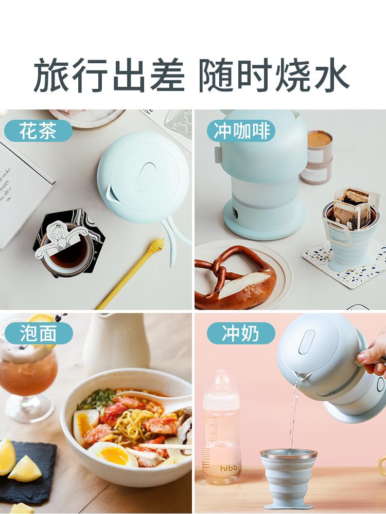 九阳 K06-Z2 便携式折叠电热水壶 天猫优惠券折后¥119包邮(¥179-60)送折叠杯+收纳袋
