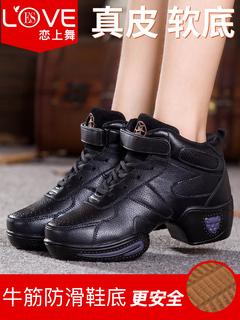 Обувь,  Любовь на танец новая весна модель кадриль обувной натуральная кожа мягкое дно сэр танец обувной женщина вода солдаты для взрослых движение танцы обувной, цена 1354 руб