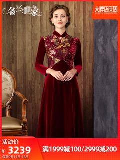 Вечерние платья,  Имя орхидея семья свадьба красный ритуал одежда провод высокого бархат платье праздник может выйти замуж мама . обычно носить, цена 49043 руб