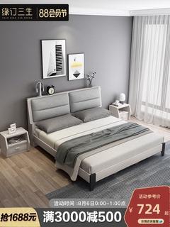 Основание кровати,  Нордический кровать современный простой экономического типа пластина кровать господь спальня пять метров выйти замуж высокий ящик хранение двуспальная кровать 1.8m, цена 21764 руб