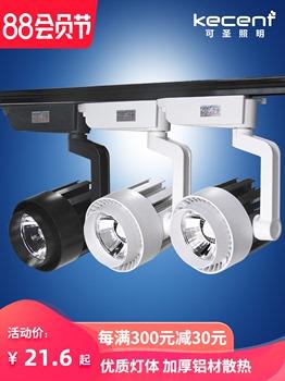 Led прожектор трек свет  cob руководство свет конденсатор одежда магазин фон стена нордический теплый свет 15w 20w 30w, цена 718 руб