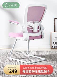 Стулья,  Восемь девять между ребенок изучение стул небольшой студент запись стул домой письменный стол может исправлять положительный сиденье книга дом спинка табуретка, цена 5266 руб