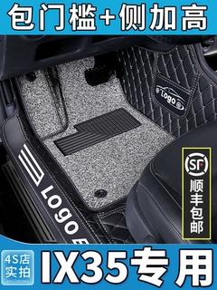 Пекин теперь поколение ix35 специальный тахта комплекты в окружении большого автомобиль i35 все включено 2019 модель x15 новый 13 статьи 19, цена 1946 руб