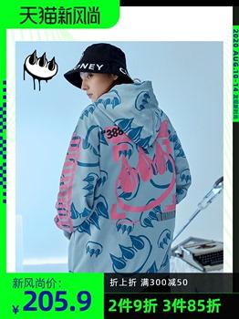 Claw money сша прилив бренд подростков свитер мужчина закрытый свободный хип-хоп улица куртка одежда ранняя осень тонкая модель, цена 3903 руб