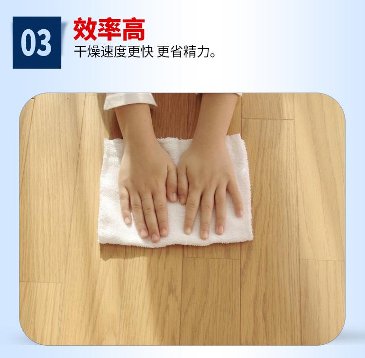 木蜡油1_05.jpg
