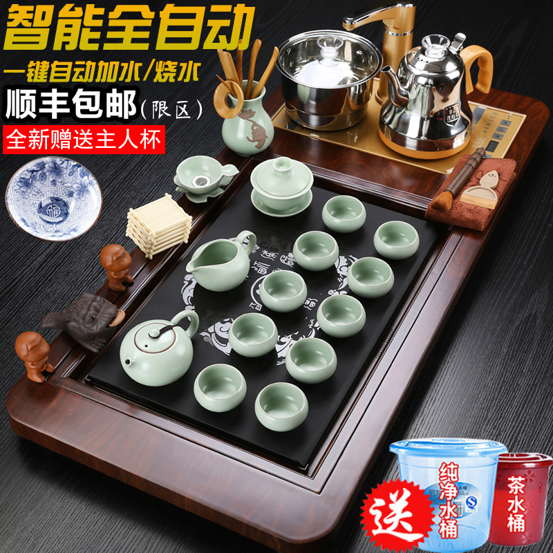Tea set home solid wood fully automatic guest tea plate tea art set four-in-one induction cooker tea table
