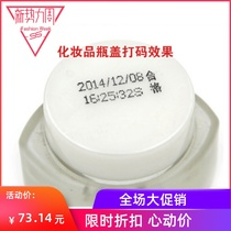 Bottle cap date printer production date a4 manual printer double-row digital small a1 code changer a6