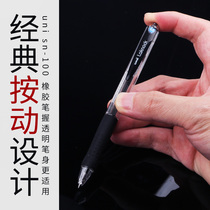 Japan UIN Mitsubishi SN-100 BALLPOINT pen Student PRESS PEN Bullet RED blue Black 0 5MM PRESS BALLPOINT pen Medium oil pen Business office pen