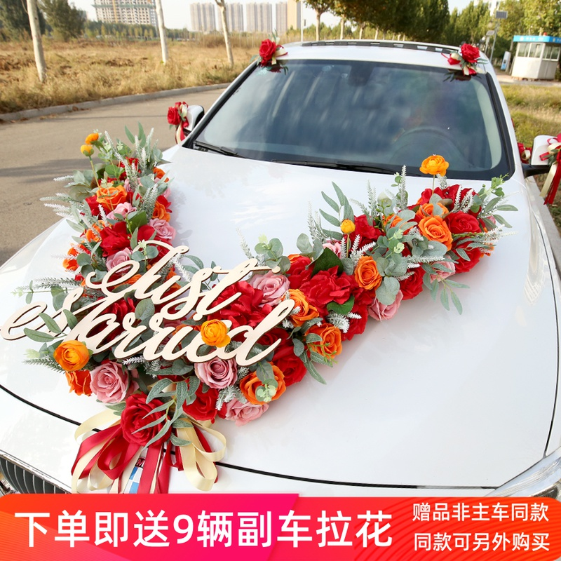 Red forest V-shaped main wedding car decoration set Front flower wedding gift supplies A full set of simulation personality creativity