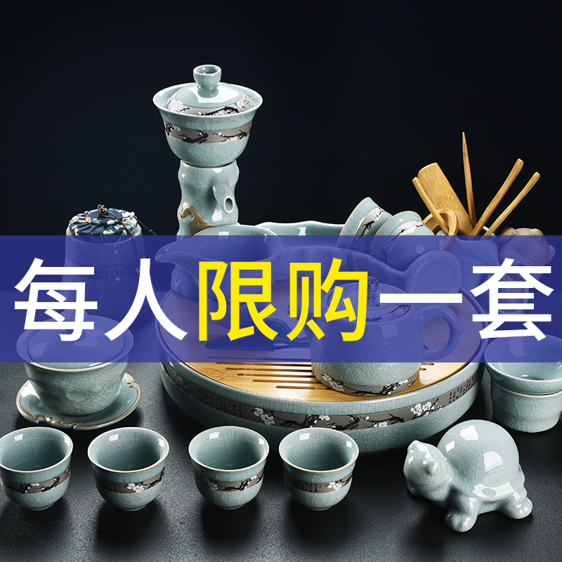 Xia Wei Ceramic Kung Fu tea set Teacup home Brother kiln tea pot covered bowl road whole small set office guests