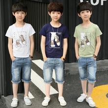 童装儿童男孩春季短袖两件套装