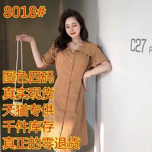 海南三亞沙灘裙泰國旅游連衣裙女夏季新款海邊度假顯瘦直筒裙