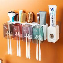 居家日用卫生间牙刷置物架网红牙刷