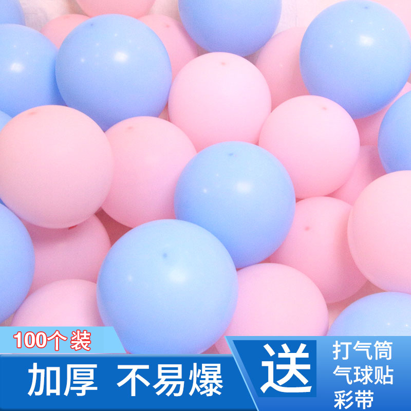 Wedding room decoration Ruby red balloon package Wedding ceremony Creative romance New house bedroom scene decoration Wedding