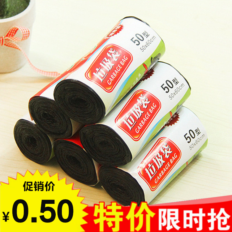 Thickened large garbage bag Portable roll household new material disposable point-break plastic garbage bag