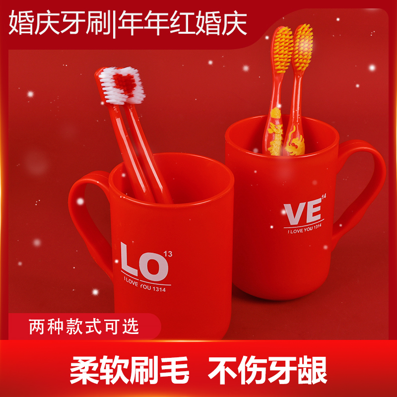 Wedding toiletries toothbrush box Red dragon and phoenix exquisite soft hair couple groom and bride toothbrush 2 pcs