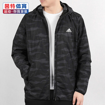 Adidas Adidas Jacket Men's Spring Autumn 2021 New Sportswear Windbreaker Breathable Casual Jacket Men's Wear