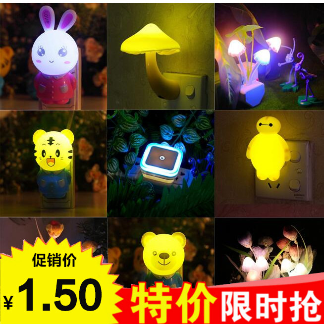Creative led light control baby feeding night light energy-saving night colorful light plug-in bedside light Bedroom wall light