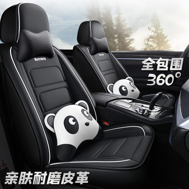 2019 Volkswagen Jetta 1 4L dream edition manual automatic fashion car seat cover four seasons full foreskin cushion