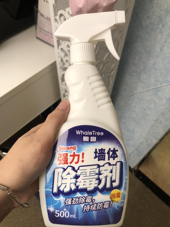 【鲸树旗舰店】强力除霉剂*500ml