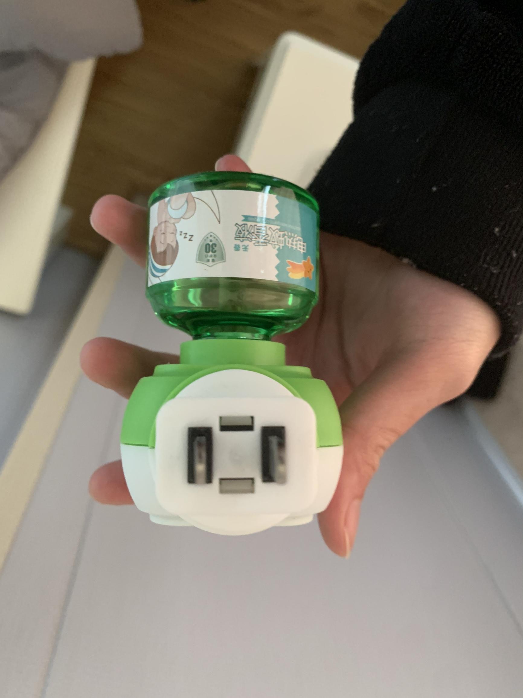 《可撸签到0元~1液+1器电热蚊香液》